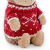 Przytulanka Jeżyk w swetrze - 25 cm T1